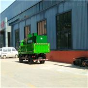 30t/d地埋式一體化汙水處理裝置