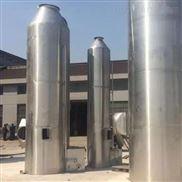 喷漆废气处理设备生产厂家 东莞废气治理