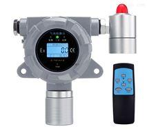 HGAS-O2在線式氧氣檢測儀