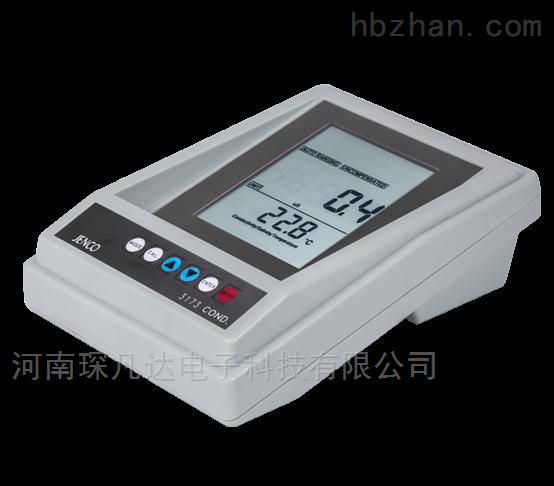 台式电导率/总固体溶解量/盐度/温度检测仪
