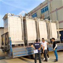 三菱MBR 污水处理过滤中空纤维膜 原装进口