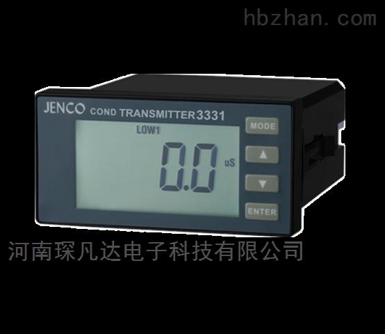 在线测量电导率/电阻率仪1/8DIN