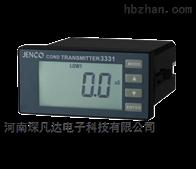 3350在线测量电导率/电阻率仪1/8DIN
