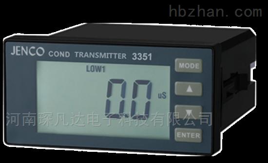"""1/8""""外形在线变送器在线测量电导率及温度"""