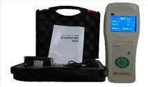 手持式PM2.5粉塵檢測儀