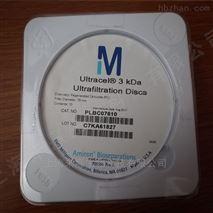 美國Merck Millipore圓片型超濾膜