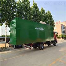 5t/d生活污水处理装置设备