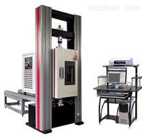 微機控製高低溫試驗機