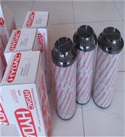 0280D025W贺德克液压滤芯