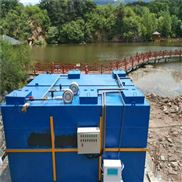 富锦市地埋式污水处理设备