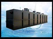 鄂州市社區醫院汙水處理器