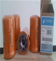 P164352唐纳森液压滤芯