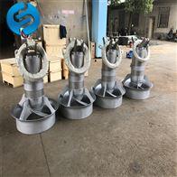 南京QJB0.85kw高速潜水搅拌器