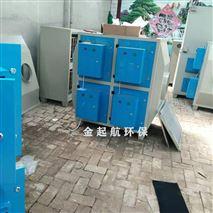 工业废气除臭等离子空气净化器环保设备