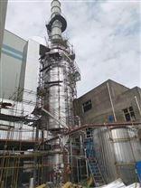砖厂窑炉烟气净化器不锈钢防腐脱硫塔