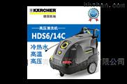 德國KARCHER 熱水高壓清洗機