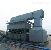 RCO蓄熱式催化焚燒爐