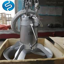 QJB1.5/8-400低速潜水搅拌机