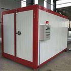 喷塑喷粉高温固化室