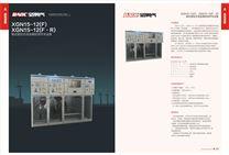 XGN15-12固定式交流户内环网柜