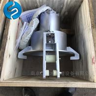 QJB-W2.5销化液污泥回流泵
