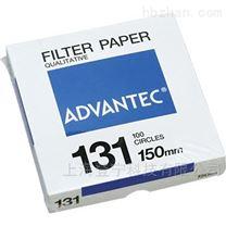 东洋ADVANTEC 131号定性滤纸150mm