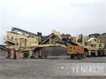 移动碎石机器的产量有多高 价钱多少FRR82
