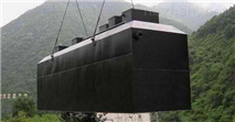 直銷-一體化設備-投加器-生活工業污水處理