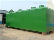 济源地埋式一体化污水处理设备潍坊誉德环保