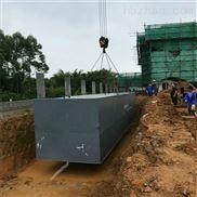 WSZ-ao-1生活污水处理一体化设备