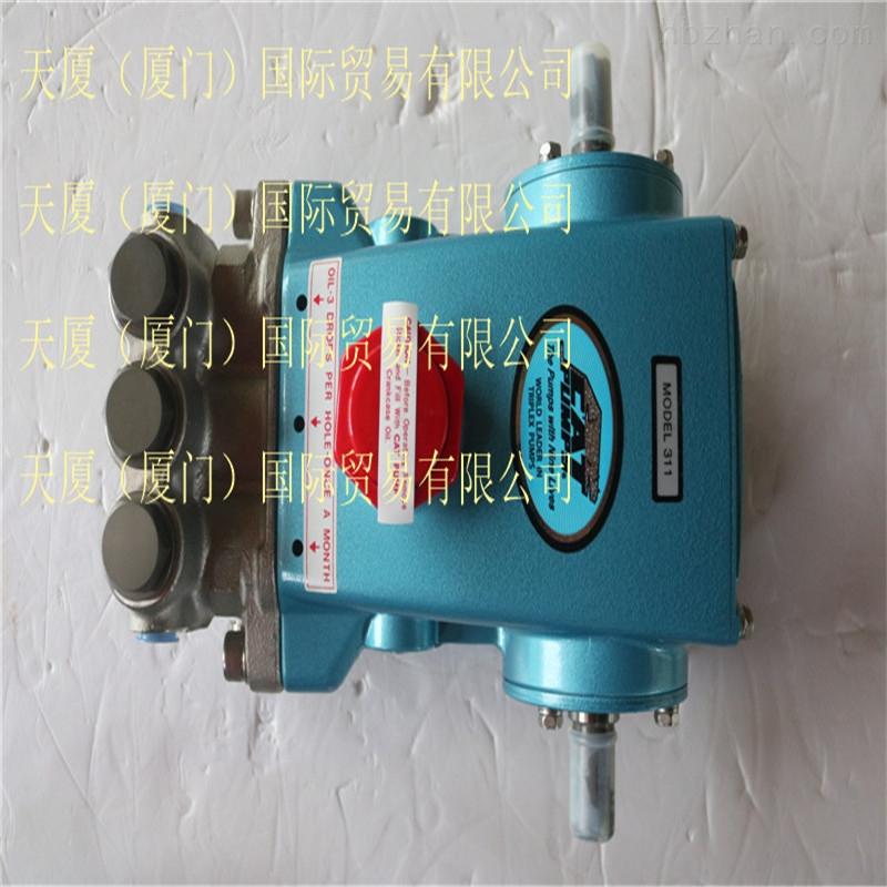 出厂价格CAT猫泵2SF10ES高压柱塞泵原装