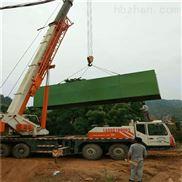 吕梁市地埋式污水处理设备