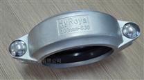 不锈钢拷贝林卡箍(DN100-108mm)350psi