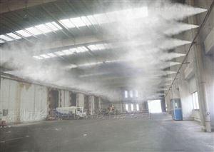 自卸车干雾除尘机组