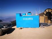 100吨每天一体化生活污水处理设备价格
