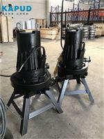 填料池增氧高效离心曝气机QXB3.0_凯普德