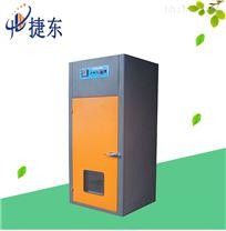 東莞捷東JD-6010電池重物衝擊試驗箱