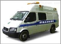 应急通讯指挥车