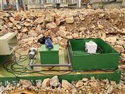 500立方/天地埋式污水处理设备多少钱