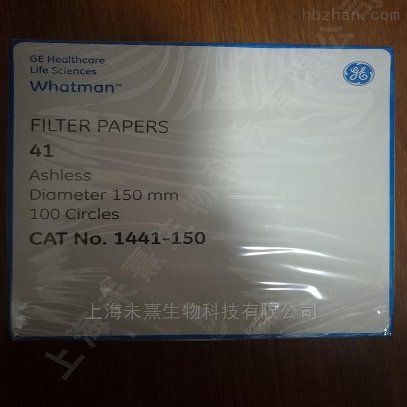 英国Whatman Grade41定量滤纸150mm直径