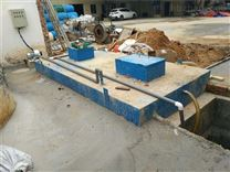 本溪屠宰场一体化污水处理设备特价供应