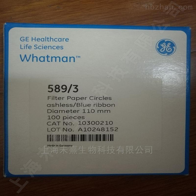 英国whatman 589/3定量滤纸 蓝缎滤纸