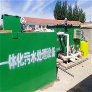 WSZ-AO-2生活一体化污水处理站