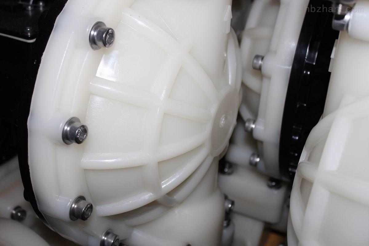 MK15塑料泵
