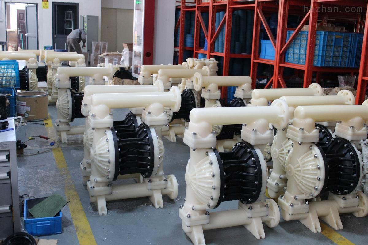 MK25塑料泵