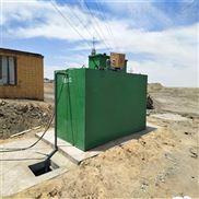 开远市地埋式污水处理设备