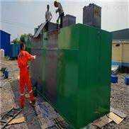 每天35吨一体化生活污水处理站
