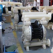 耐腐蚀塑料气动隔膜泵