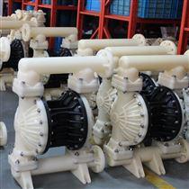 MK15不锈钢304隔膜泵
