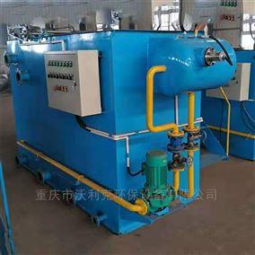 重庆一体化气浮机设备产品介绍说明安全